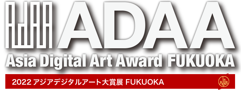 ADAA Asia Digital Art Award 2017